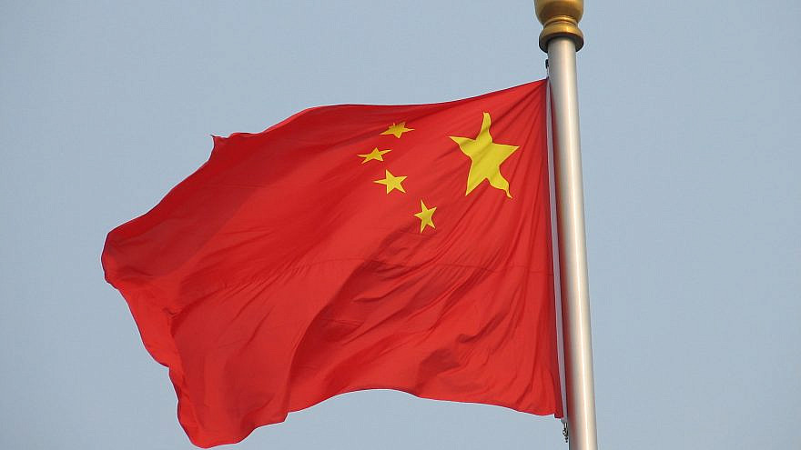 Flag of the People's Republic of China in Tiananmen Square, Beijing. Credit: Philip Jägenstedt/Flickr.
