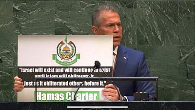 Israeli Ambassador to the United Nations Gilad Erdan addressing the U.N. General Assembly on May 20, 2021. Source: Screenshot.