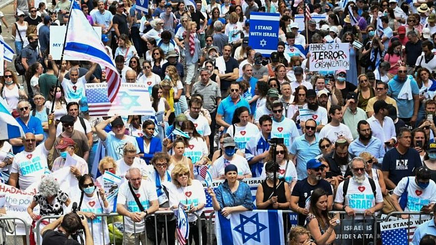 A pro-Israel rally in New York on May 23, 2021. Credit: Shahar Azran/Israeli American Council.