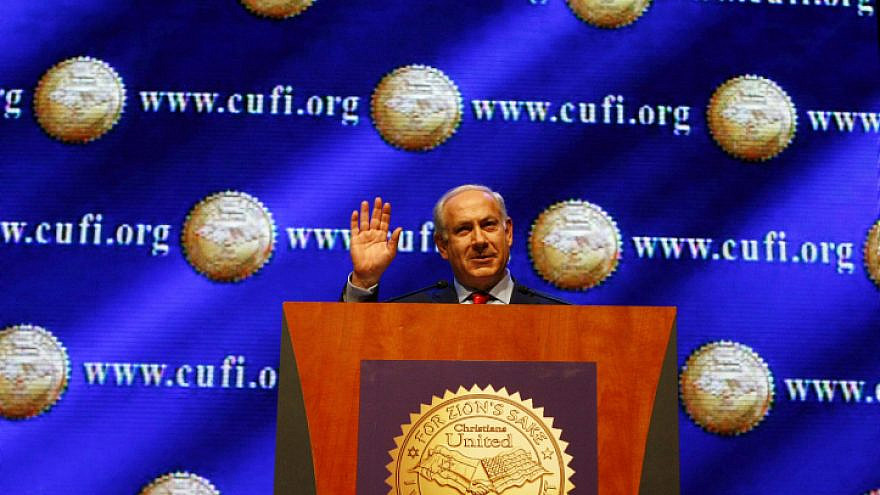 Israeli Prime Minister Benjamin Netanyahu speaks to the Christians United for Israel (CUFI) summit in Jerusalem. Photo by Abir Sultan/Flash90.