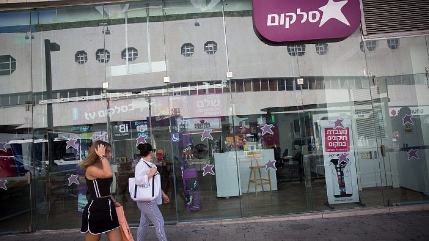 A Cellcom store in Tel Aviv on Sept. 24, 2019. Photo by Miriam Alster/Flash90.