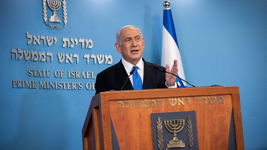 Israeli Prime Minister Benjamin Netanyahu gives a press conference at the Prime Minister's office in Jerusalem, on April 20, 2021. Photo by Yonatan Sindel/Flash90.