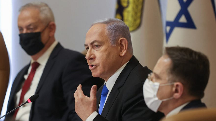 Israeli Prime Minister Benjamin Netanyahu addresses the weekly Cabinet meeting, at City Hall in Jerusalem, May 9, 2021. Photo by Amit Shabi/POOL.