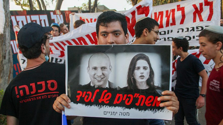 Right-wing activists protest outside Yamina MK Ayelet Shaked 's Tel Aviv home on May 30, 2021. Photo by Flash90.