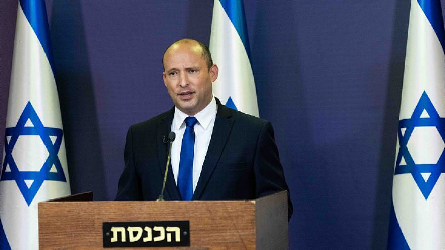 Yamina Party head Naftali Bennett gives a press conference at the Knesset on May 30, 2021. Photo by Yonatan Sindel/Flash90.