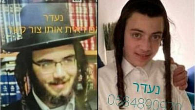 The Names And Faces Of Those Who Tragically Lost Their Lives At Mount Meron 43