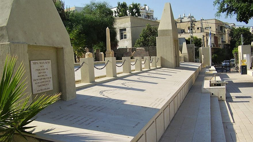 The mass grave of the Jewish victims of the 1921 riots in Jaffa. Credit: Avishai Teicher via Wikimedia Commons.