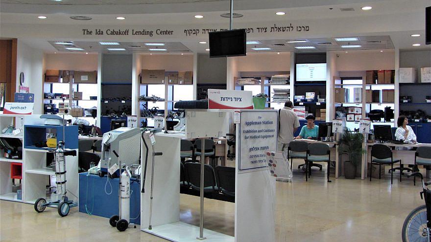 The medical equipment lending center at Yad Sarah in Jerusalem. Credit: Yoninah via Wikimedia Commons.