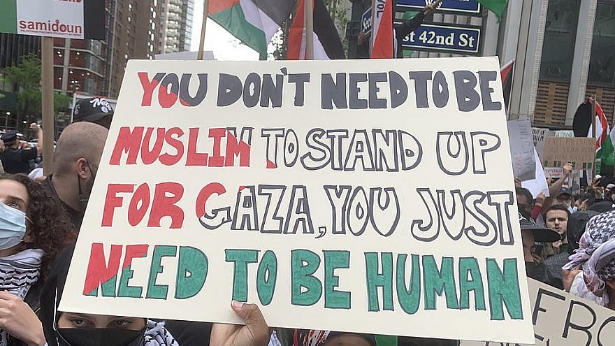 An anti-Israel protest in Times Square, New York City, May 11, 2021. Credit: Andrew Ratto/Wikimedia Commons.