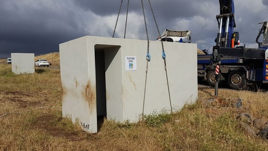 A portable bomb shelter. Credit: KKL-JNF.