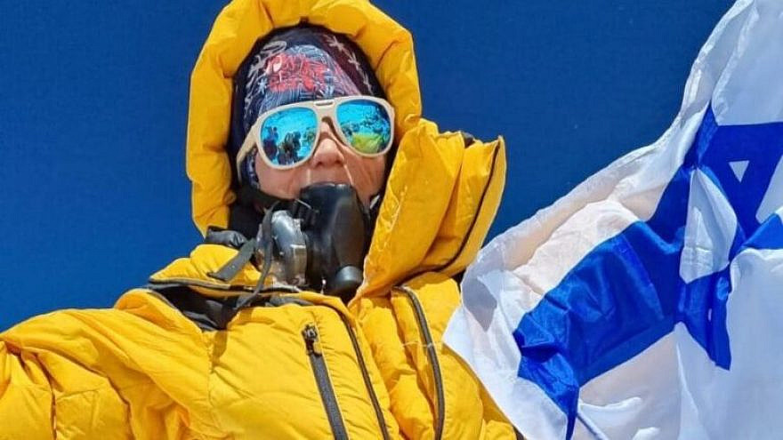 Danielle Wolfson, the first Israeli woman to reach the peak of Mount Everest. Credit: Courtesy.