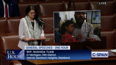 Rep. Rashida Tlaib (D-Mich.) speaking on the floor of the U.S. House of Representatives about the current conflict between Israelis and Palestinians, May 13, 2021. Source: Screenshot/C-SPAN.