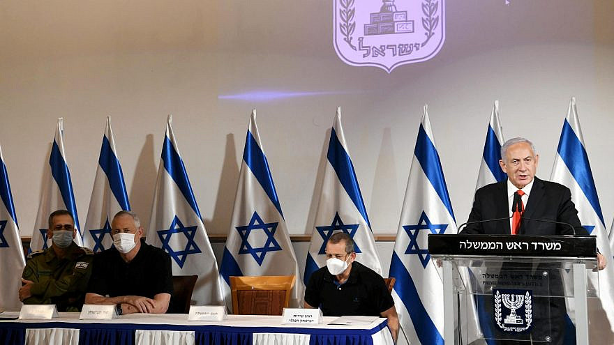 Israeli Prime Minister Benjamin Netanyahu speaks to the media about an onslaught of rocket attacks coming from Gaza and the response by the Israel Defense Forces, May 11, 2021. Credit: Amos Ben-Gershom/GPO.