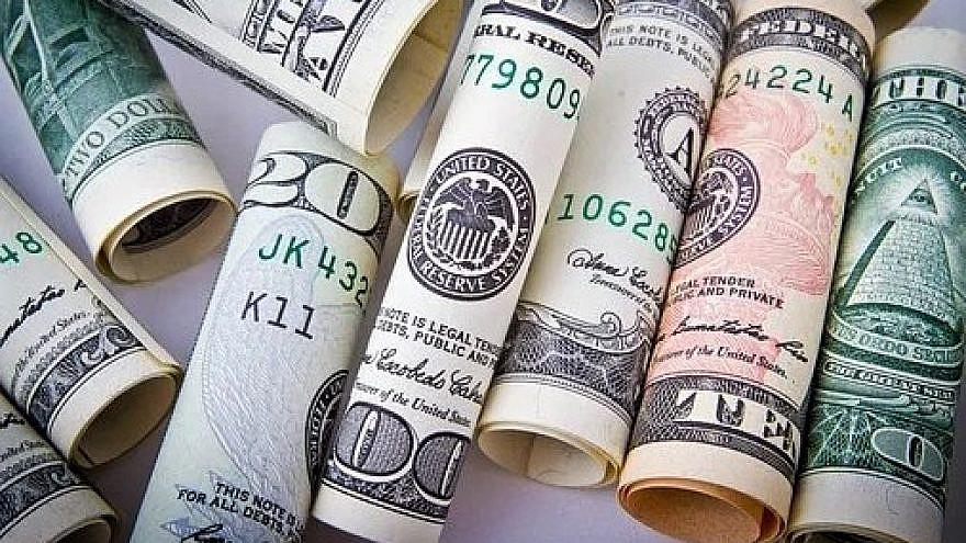 U.S. dollar bills. Credit: Pixabay.