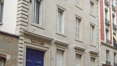 The Rue Copernic synagogue in Paris, the site of a 1980 bombing that killed four people. Credit: Wikimedia Commons.