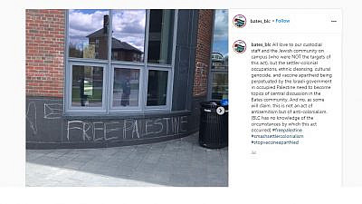 The Instagram account of the school's Bates Leftist Coalition (BLC) shared photos of chalk graffiti on the college's campus that targeted Israel. Source: Screenshot.