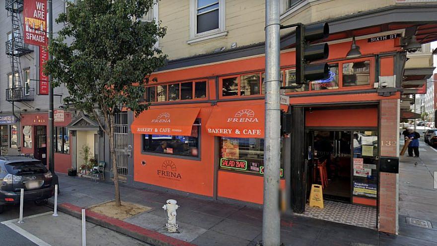 San Francisco's Frena Bakery. Source: Google Maps screenshot.