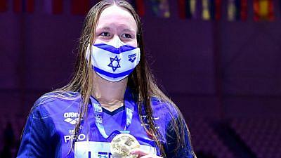 Anastasia Gorbenko. Credit: Israel Swimming Association.