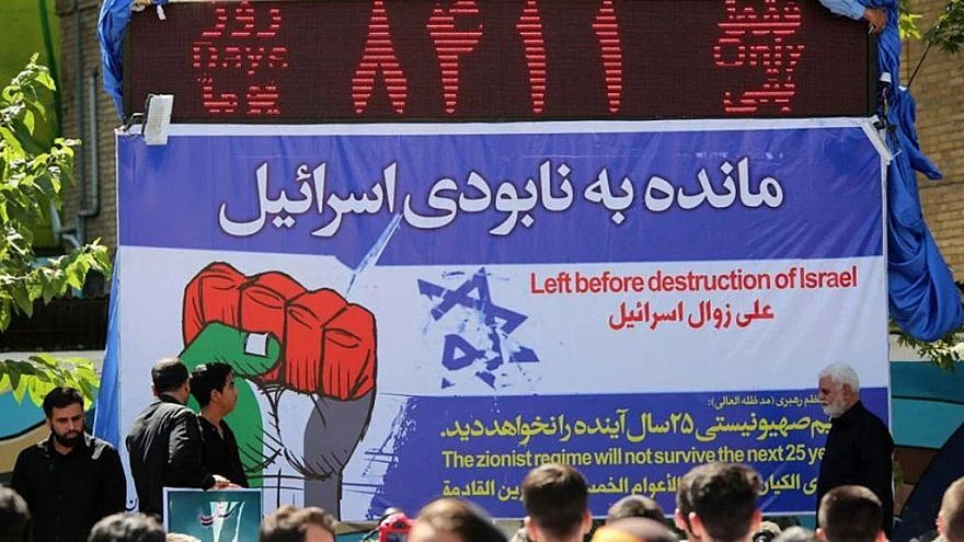 Iran unveils its doomsday clock with a countdown until Israel's destruction. Credit: Iranian press/via Jerusalem Center for Public Affairs.