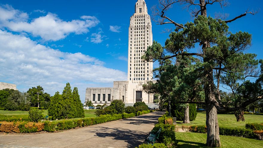 The Louisana State Capitol building. Credit: Fred LaBounty/Shutterstock.