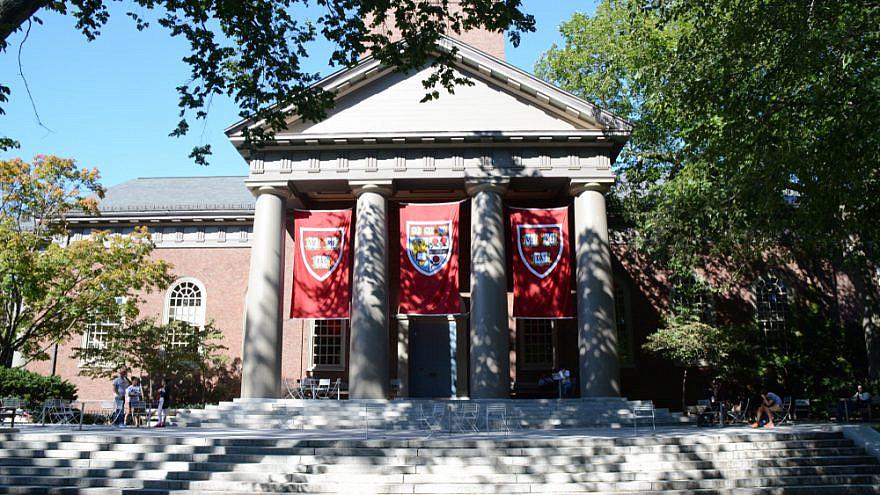 Harvard University in Cambridge, Mass. Credit: Alessio Cozzani/Shutterstock.
