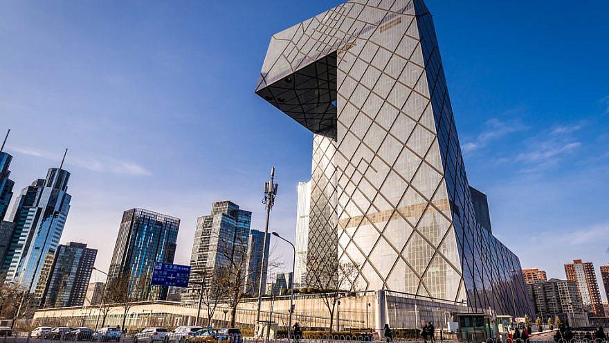 CCTV Headquarters famous skyscraper in the Central Business District of Beijing. Credit: Fotokon/Shutterstock.