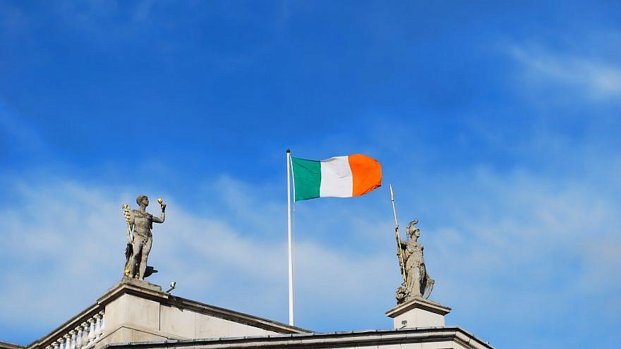 The Irish flag flying over Dublin. Credit: David Renton/Shutterstock.