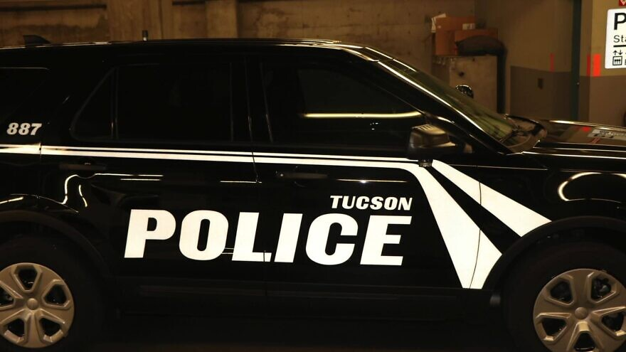 A Tucson police cruiser. Source: Tucson police department/Facebook.