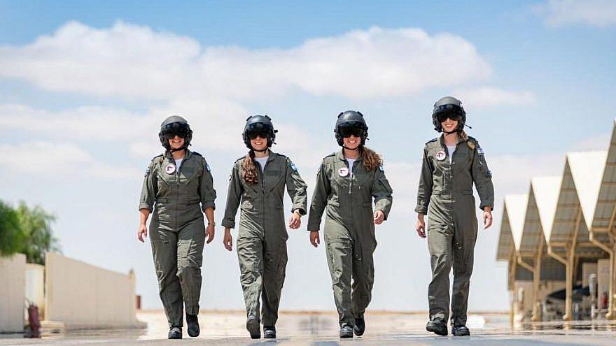 The four women who earned their IAF wings last week. Photo: IDF Spokesperson's Unit.