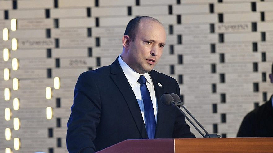 """Israeli Prime Minister Naftali Bennett delivers an address at a memorial ceremony at Mount Herzl in Jerusalem for the IDF soldiers who fell in 2014's """"Operation Protective Edge,"""" June 20, 2021. Photo by Amos Ben-Gershom/GPO."""