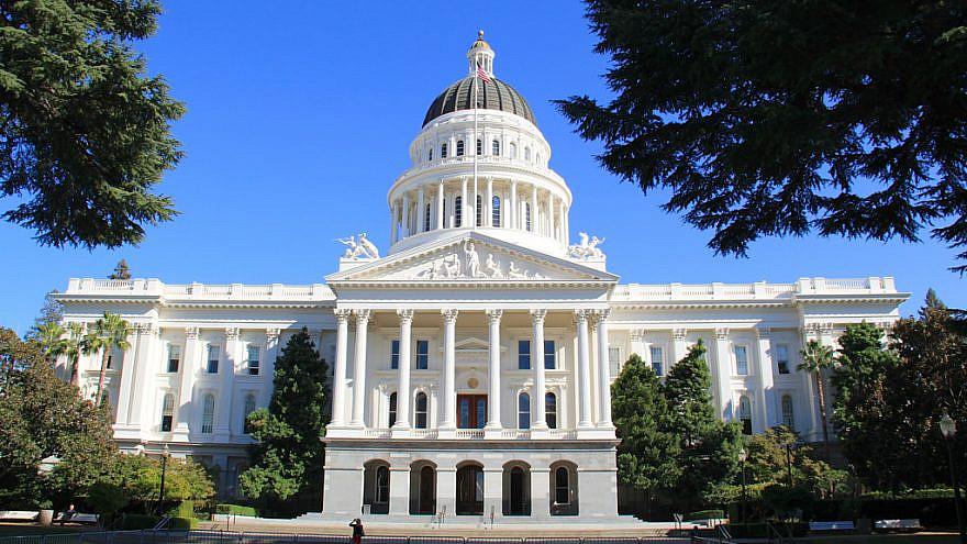 California State Capitol in Sacramento, Calif. Source: Screenshot.