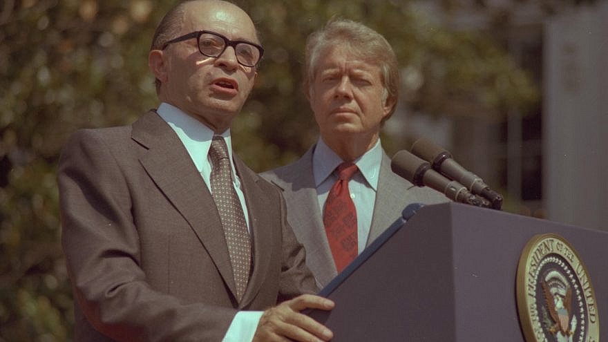 Former Israeli Prime Minister Menachem Begin delivering a speech at the White House in July 1977. Credit: Sa'ar Ya'acov/GPO.