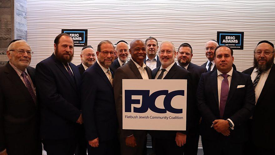 Brooklyn borough president Eric Adams receiving the endorsement of the Flatbush Jewish Community Coalition. Source: Eric Adams/Twitter.