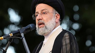 Iranian President-elect Ebrahim Raisi during the election campaign, June 14, 2021. Credit: Armin2210 via Wikimedia Commons.