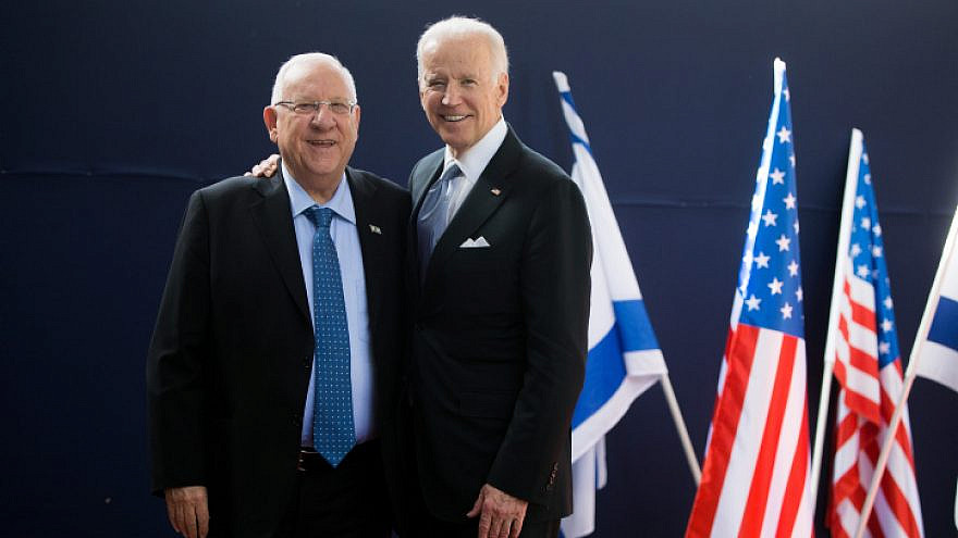 Israel's President Reuven Rivlin with U.S. Vice President Joe Biden before delivering joint statements at the President's Residence in Jerusalem on March 9, 2016. Photo by Yonatan Sindel/Flash90.