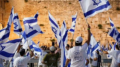 Jews celebrate Jerusalem Day at the Western Wall in Jerusalem's Old City on May 21, 2020. Photo by Olivier Fitoussi/Flash90.