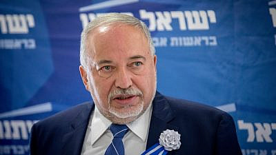 Yisrael Beiteinu leader Avigdor Lieberman gives a press conference at the Knesset in Jerusalem, April 6, 2021. Photo by Olivier Fitoussi/Flash90.