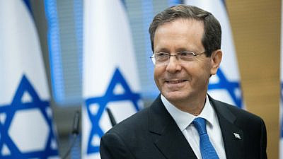 Newly elected Israeli President Isaac Herzog seen at the Israeli Knesset on the day of the presidential elections, in Jerusalem, June 2, 2021. Photo by Yonatan Sindel/Flash90.