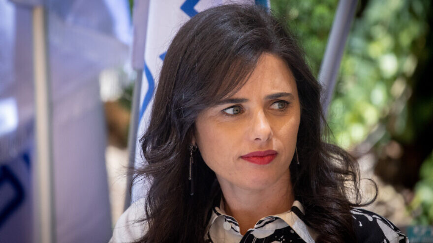 Israeli Interior Minister Ayelet Shaked at a ceremony at the Interior Ministry in Jerusalem on June 14, 2021. Photo by Yonatan Sindel/Flash90.