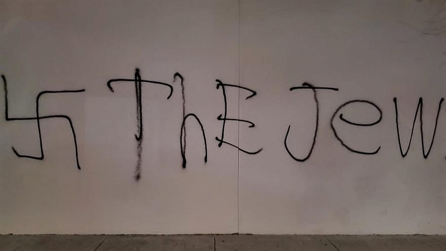 Vandalism discovered at the Florida Holocaust Museum in St. Petersburg, May 2021. Credit: Courtesy.