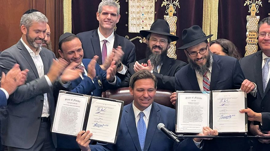 Florida Gov. Ron DeSantis signed legislation that adds funding for Jewish causes and supports Hatzalah emergency-service workers, June 17, 2021. Source: Twitter/Hatzalah of South Florida.