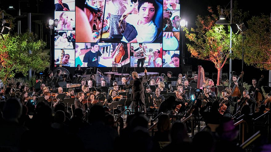 On Thursday evening, June 3, the Israel Philharmonic Orchestra assembled at the foot of ADI Negev-Nahalat Eran's accessible amphitheater for an unprecedented classical music concert that highlighted the importance of disability inclusion through music.  (Photo credit: Rotem Lahav)