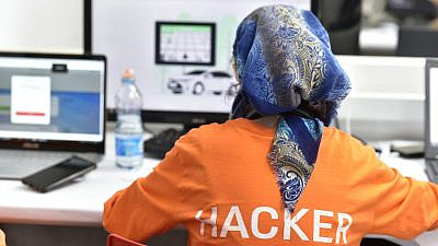 A participant in the Jerusalem College of Technology LevTech Entrepreneurship Center's fourth annual women's hackathon, May 2021. Credit: Jerusalem College of Technology.