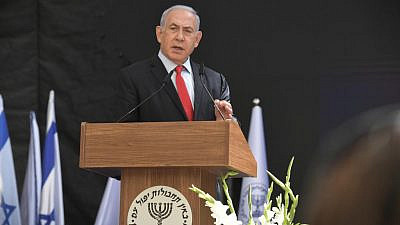 Israeli Prime Minister Benjamin Netanyahu delivers remarks at the swearing-in ceremony of David Barnea as the new head of Israel's Mossad intelligence agency, June 1, 2021. Credit: Koby Gideon/GPO.