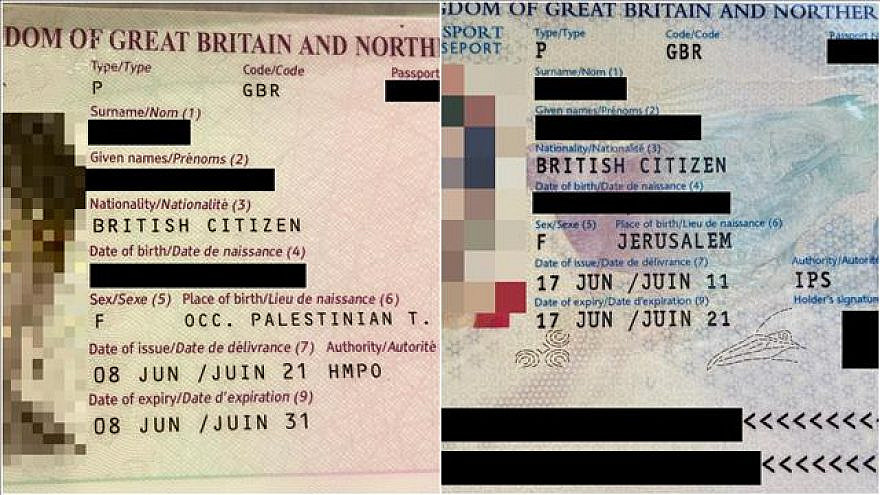 """Ayelet Balaban's old and new British passports. Upon renewing the document, Balaban, who holds dual citizenship, was surprised to discover that her place of birth had been changed, from """"Jerusalem"""" to """"Occupied Palestinian Territories."""" Photo by Ayelet Balaban."""