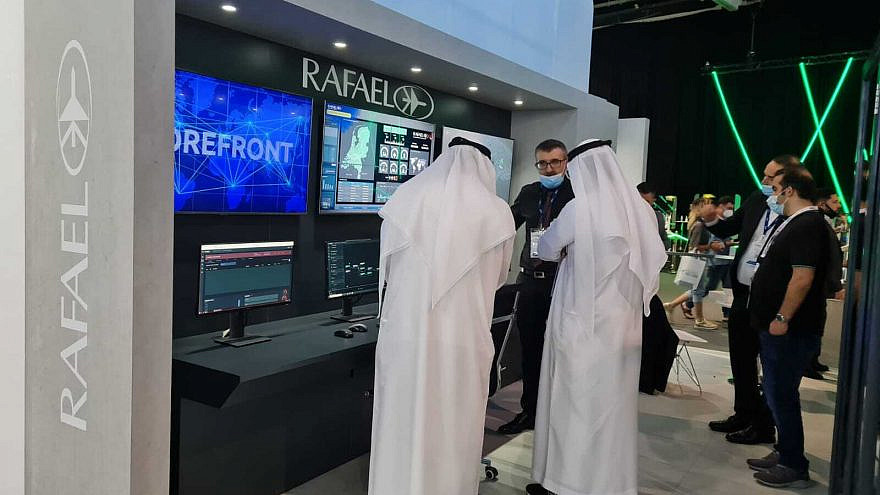 Rafael unveils the Israeli Operational Technologies Cyber Consortium at the GISEC Global 2021 Cyber Security Expo in Dubai on June 1, 2021. Credit: Rafael Defense.