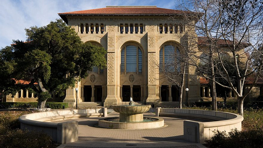 Bing Wing of the Cecil H. Green Library, Stanford University, in Palo Alto, Calif. Credit: Wikimedia Commons.