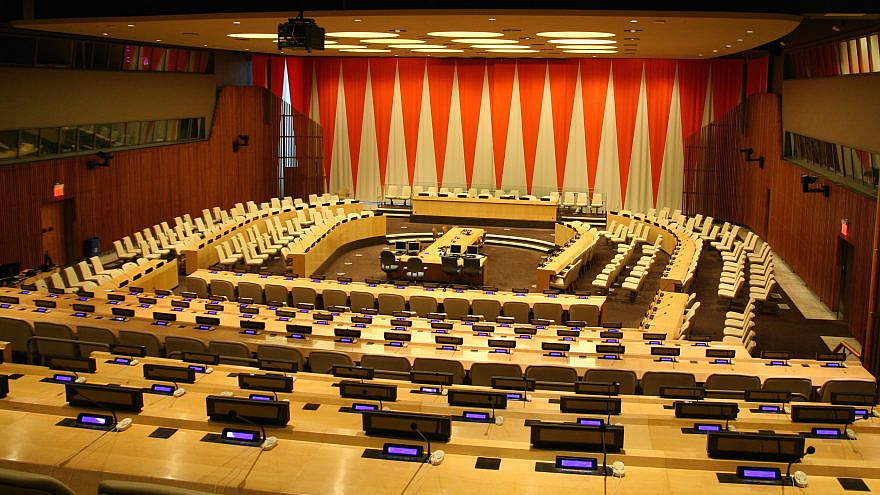 United Nations Economic and Social Council chamber in New York City. Credit: Wikimedia Commons.