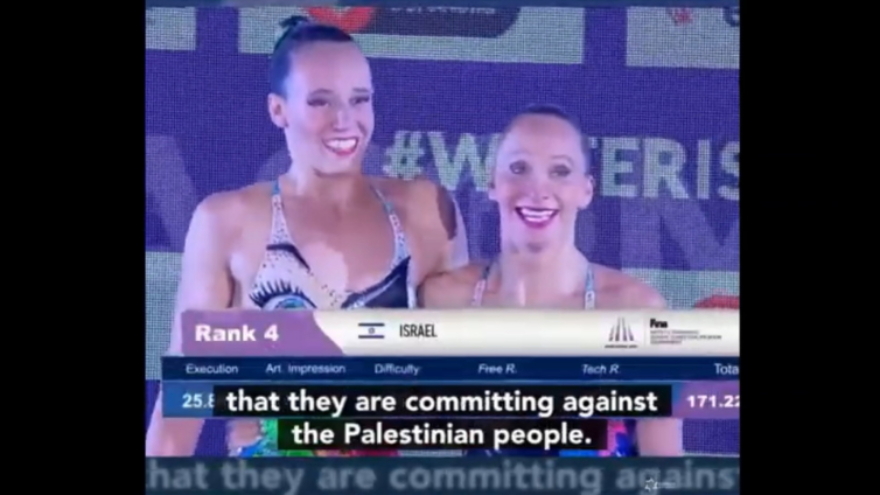 A screenshot of a Spanish TV broadcaster accusing Israel of genocide against the Palestinians. Source: Screenshot.