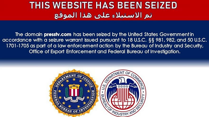 """The message has appeared on a series of Iranian websites that their domains have been """"seized by the United States Government."""" Source: Twitter"""